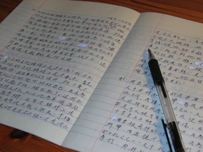 Fremdsprachen-lernen-tipps