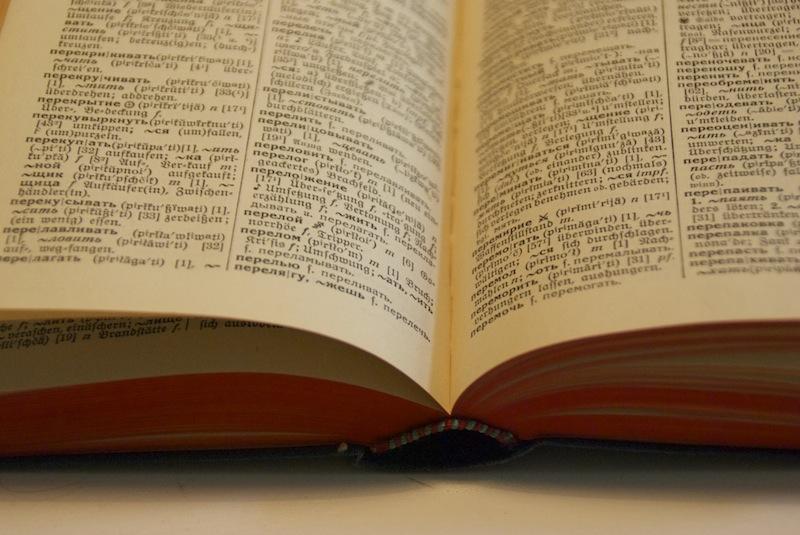 fremdsprachen-lernen